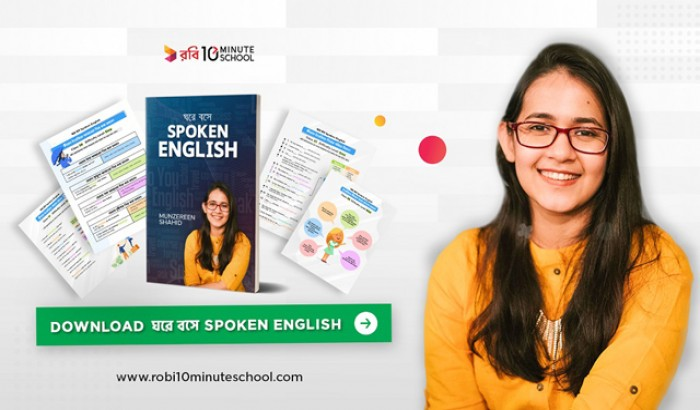 Robi-10 Minute School's first ever ebook on spoken English