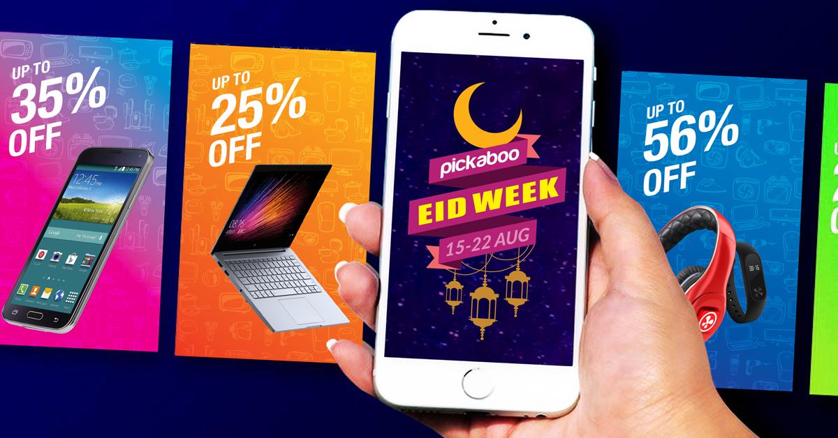 পিকাবু নিয়ে এলো অনলাইন ইলেকট্রনিক্স মেলা - Eid Week 2017