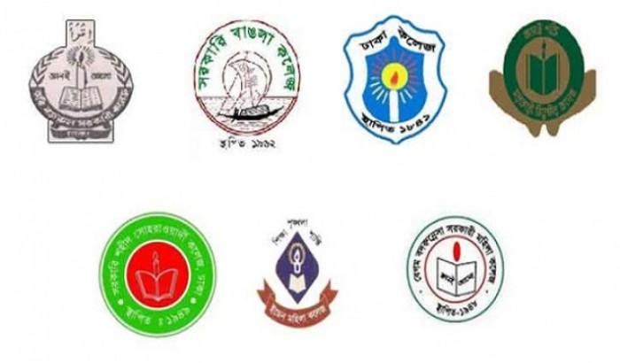 সেশনজট কাটছেই না অধিভুক্ত ৭ কলেজের