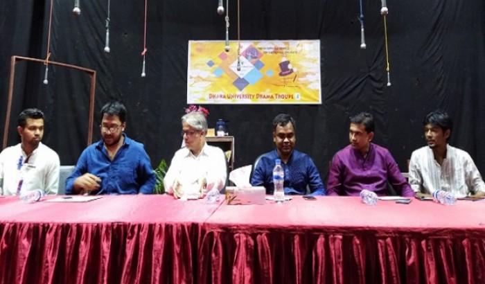 ঢাকা বিশ্ববিদ্যালয়ে ৩ দিনব্যাপী নাট্যোৎসব শুরু