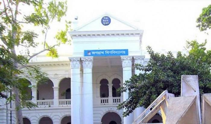 জগন্নাথ বিশ্ববিদ্যালয়ের ১ম সমাবর্তন ফেব্রুয়ারিতে