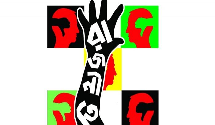 আ.লীগের দুর্নীতিবাজদেরও শাস্তি চান ৮টি বাম দলের নেতারা
