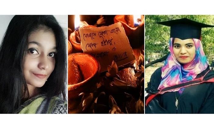 পাঁচ দিনে ঢাকা বিশ্ববিদ্যালয়ের ৩ ছাত্রীর আত্মহত্যা