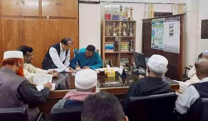 ঢাবি ইসলামিক স্টাডিজের নতুন চেয়ারম্যান অধ্যাপক শামসুল আলম