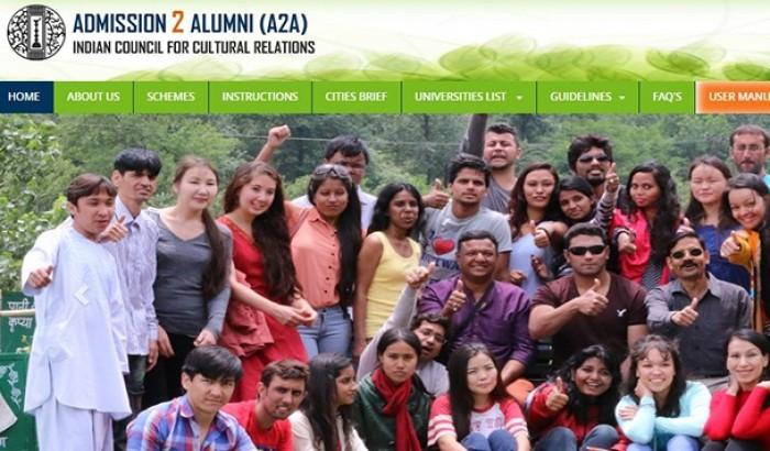 বাংলাদেশিদের জন্য শিক্ষাবৃত্তির ঘোষণা ভারতের