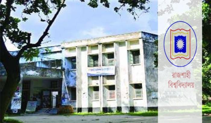 ছাত্রসংগঠন কমিটির তালিকা ও গঠনতন্ত্র চেয়েছে রাবি প্রশাসন