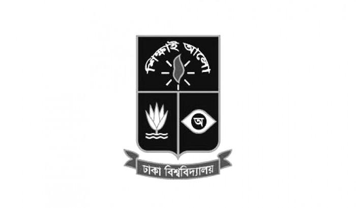 ঢাকা বিশ্ববিদ্যালয়ে গণহত্যা || গোলাম রাব্বানী