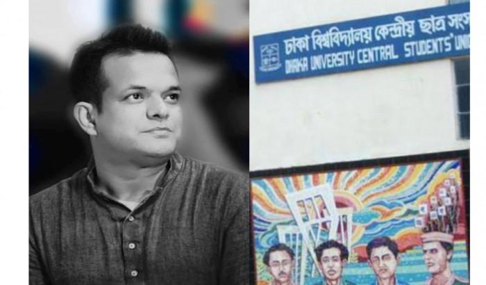 'ছাত্র-শিক্ষকদের ধান্দাবান্ধব রাজনীতির প্যাচে ডাকসু'
