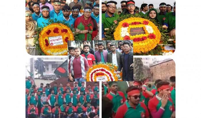 জেলায় জেলায় 'ছাত্র অধিকার পরিষদ'র বিজয় দিবস উদযাপন