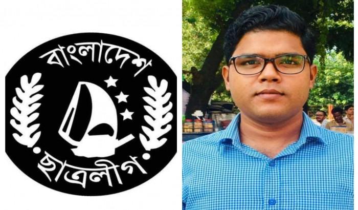 'বাংলাদেশ ছাত্রলীগ একটি সংগ্রামের প্রতিষ্ঠান'