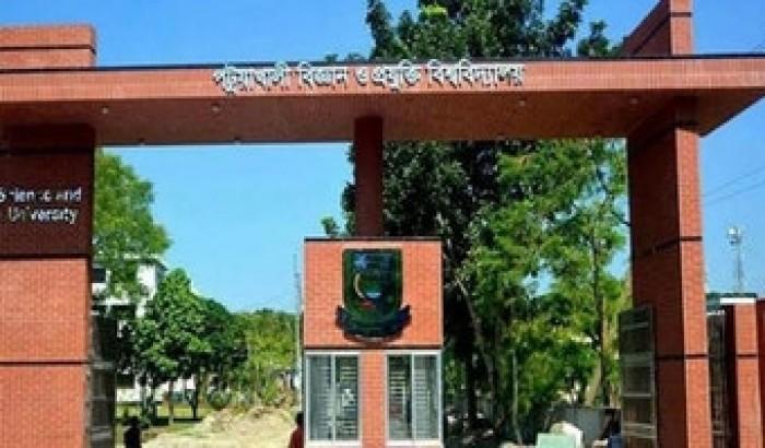 পটুয়াখালী বিশ্ববিদ্যালয়ে র্যাগিং : ১৫ শিক্ষার্থী বহিষ্কার