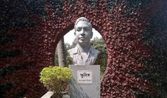 স্যালুট ড. শামসুজ্জোহা স্যার