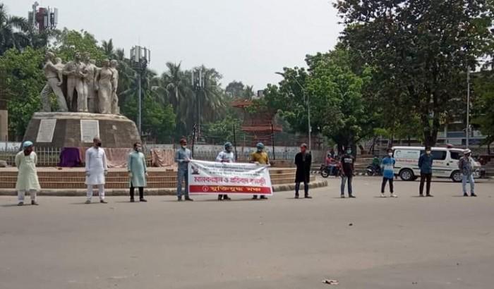 'রাষ্ট্রের নির্দেশ অমান্য করার অপরাধে' রুবানা হকের শাস্তি দাবি মুক্তিযুদ্ধ মঞ্চের