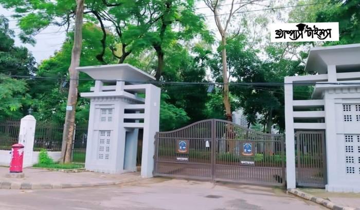 সিন্ডিকেট সভা অনুষ্ঠিত: কমানো হয়েছে ঢাবির ক্লাস ছুটি