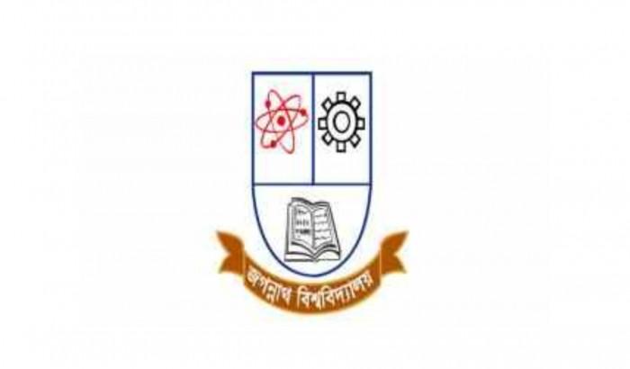 অনলাইনে ক্লাসে যাচ্ছে জগন্নাথ বিশ্ববিদ্যালয়
