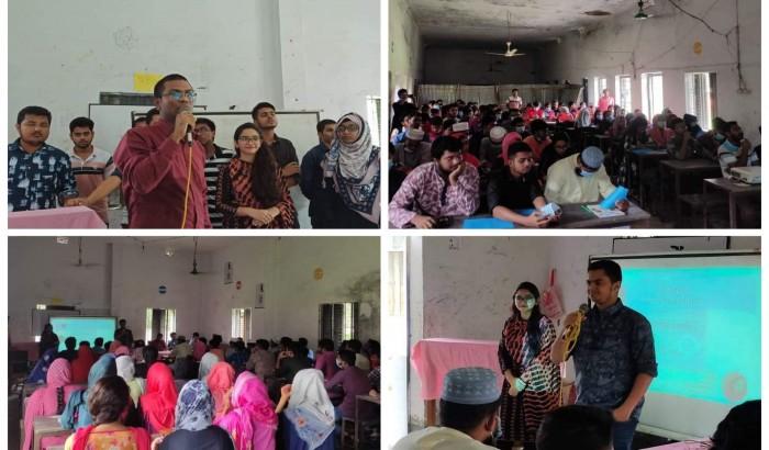 ভর্তিচ্ছু শিক্ষার্থীদের নিয়ে সেমিনার অনুষ্ঠিত