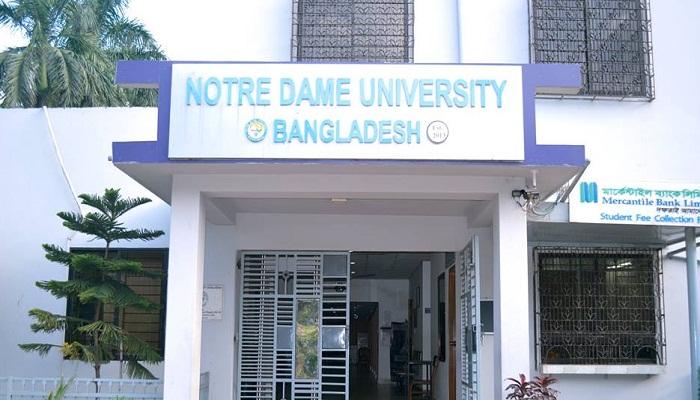 নটরডেম বিশ্ববিদ্যালয়ে শিক্ষকতার সুযোগ