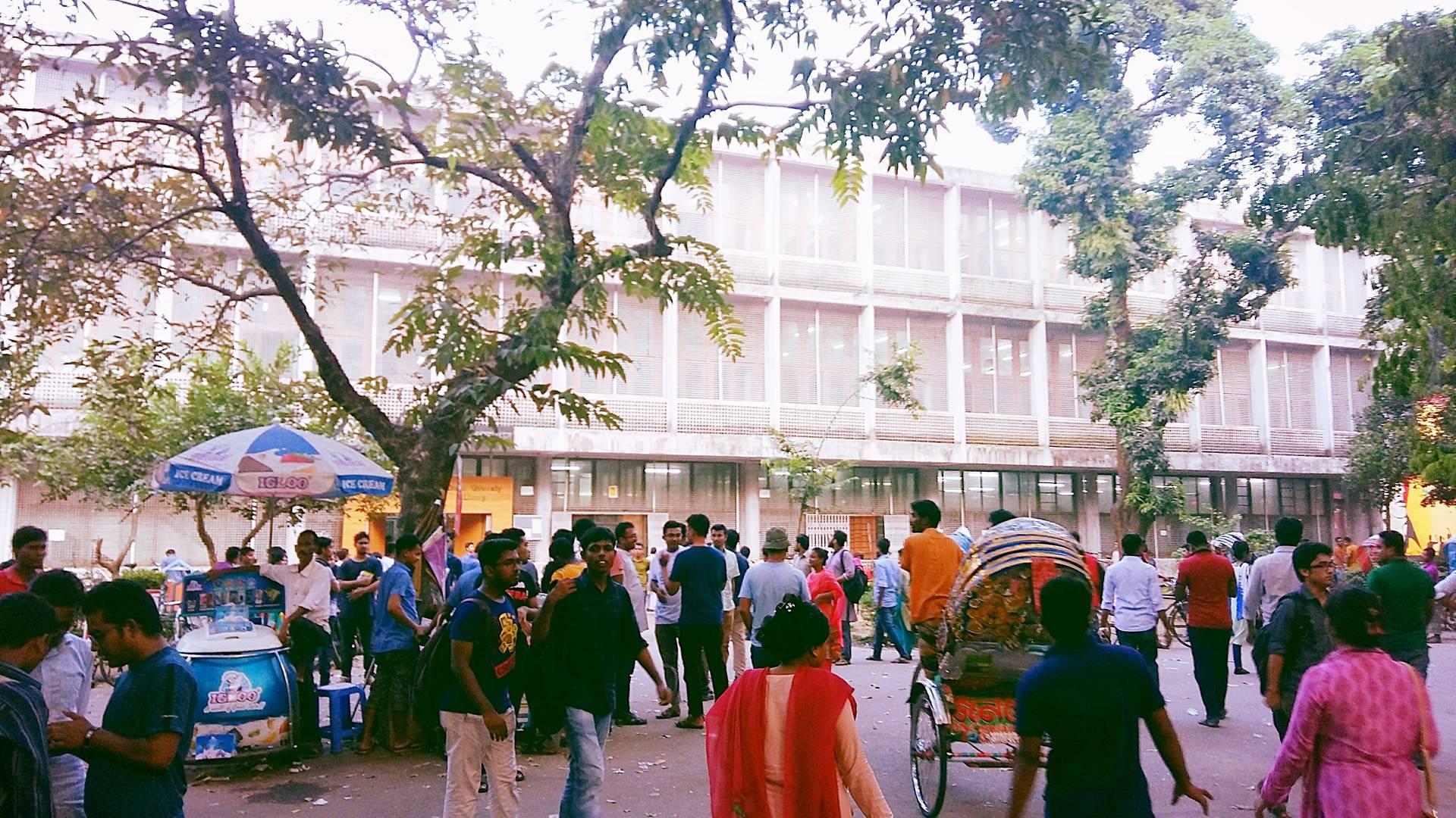 ৩৬তম বিসিএসের ফল প্রকাশ, ঢাকা বিশ্ববিদ্যালয়ে উল্লাস
