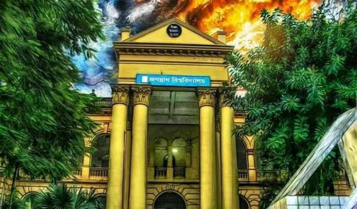 জগন্নাথ বিশ্ববিদ্যালয় :অদম্য ১৩ বছর