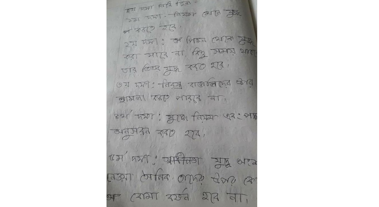 ৭ কলেজ শিক্ষার্থীদের পরীক্ষার ভুলেভরা খাতার ছবি ভাইরাল