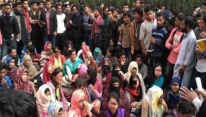 ৭ কলেজ অন্যান্য ১০৪ টি অধিভুক্ত প্রতিষ্ঠানের মতই চলবে: ভিসি