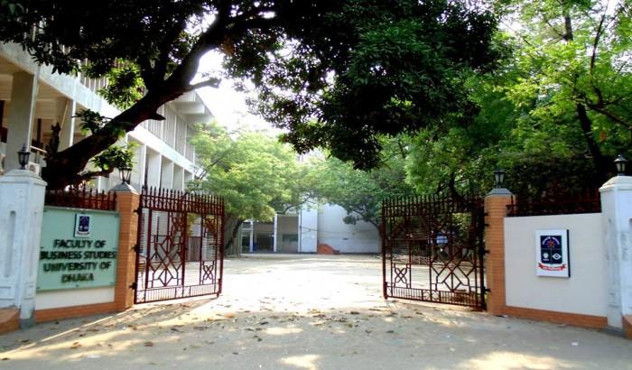 ঢাকা বিশ্ববিদ্যালয়ের 'গ' ইউনিটের ফল সোমবার
