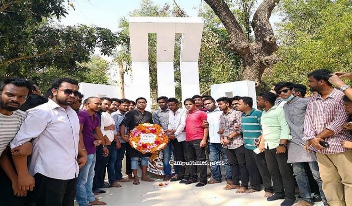 আইআইইউসিতে গোলাম রাব্বানীর নেতৃত্বে শহীদ মিনারেই ফুল দিল ছাত্রলীগ