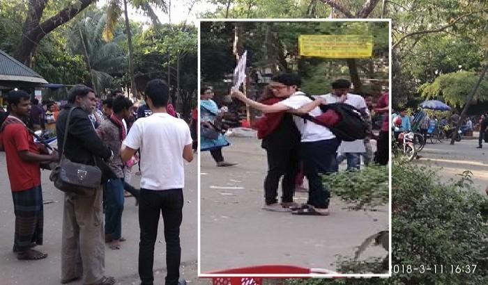 ঢাকা বিশ্ববিদ্যালয়ে 'শান্তির জন্য অবাধ কোলাকুলি'