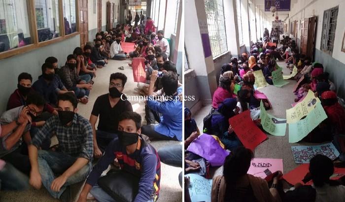 ঢাকা বিশ্ববিদ্যালয়ে শিক্ষকের বিচার দাবিতে শিক্ষার্থীদের ক্লাস বর্জন