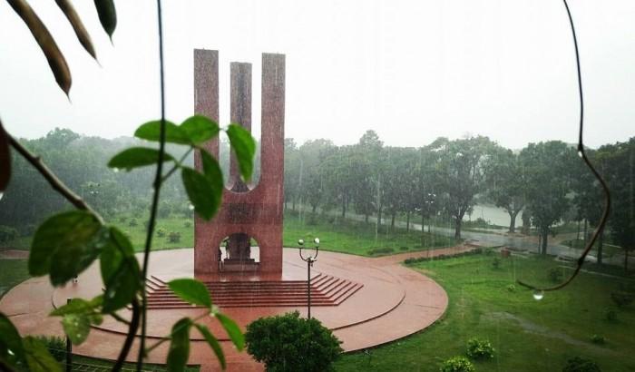 জাহাঙ্গীরনগর বিশ্ববিদ্যালয়ে ভর্তি পরীক্ষার আবেদন শুরু