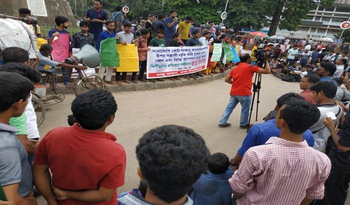 কোটা আন্দোলনে হামলার প্রতিবাদে টিএসসিতে ছাত্রসমাবেশ চলছে