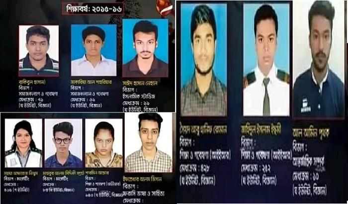 ভর্তি জালিয়াতি: ঢাকা বিশ্ববিদ্যালয়ের ৩৭ শিক্ষার্থীকে খুঁজছে সিআইডি