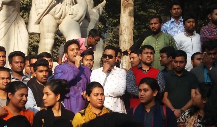 'স্বপ্নের ঢাকা বিশ্ববিদ্যালয়' সমাবেশে স্বপ্নের কথা শুনালেন ছাত্রলীগের শীর্ষ নেতারা