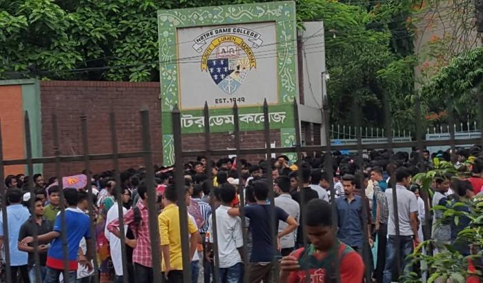 নটরডেম কলেজের নির্মাণাধীন ভবন থেকে পড়ে শ্রমিকের মৃত্যু