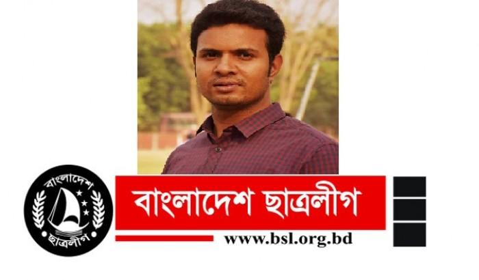 বাংলাদেশ ছাত্রলীগ: দ্রোহ, প্রেম, স্পর্ধার কবিতা