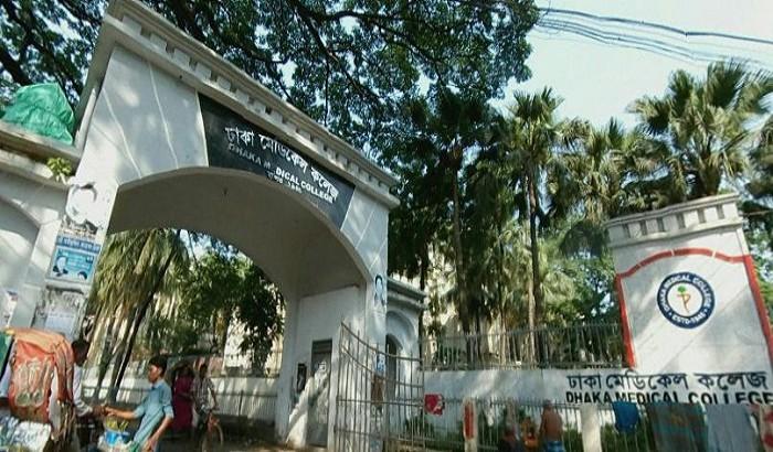 ঢাকা মেডিকেল কলেজের ৪ কোটি টাকা গায়েব