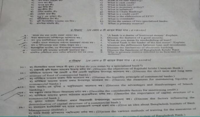 ঢাকা বিশ্ববিদ্যালয়ের ৭ কলেজে প্রশ্ন বিভ্রাট, ক্ষুব্ধ পরীক্ষার্থীরা