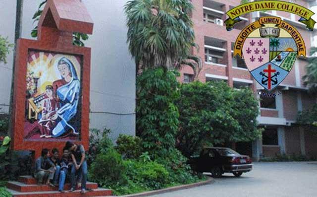 নটর ডেম কলেজ অ্যালামনাইয়ের পুনর্মিলনী ২ মার্চ