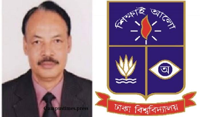 ডাকসু নির্বাচন: চীফ রিটার্নিং অফিসার ড. এস এম মাহফুজুর রহমান