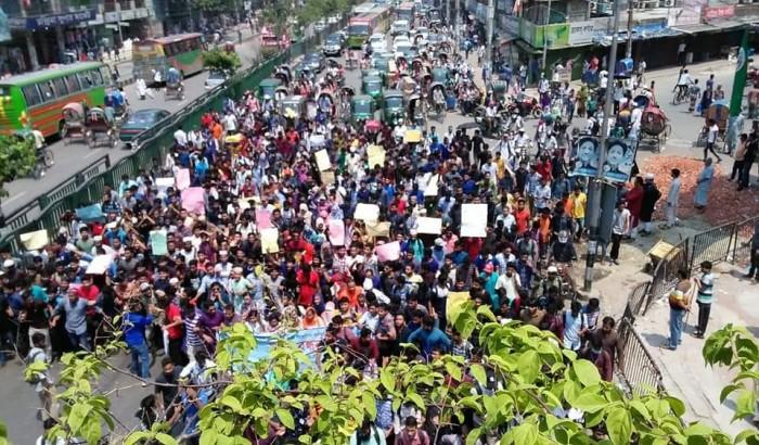 আগামীকাল ফের অবরোধের ঘোষণা ঢাবির ৭ কলেজ শিক্ষার্থীদের