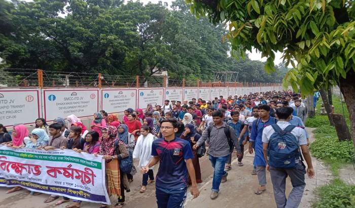 ঢাকা বিশ্ববিদ্যালয়ের শিক্ষার্থীদের শাহবাগ অবরোধ