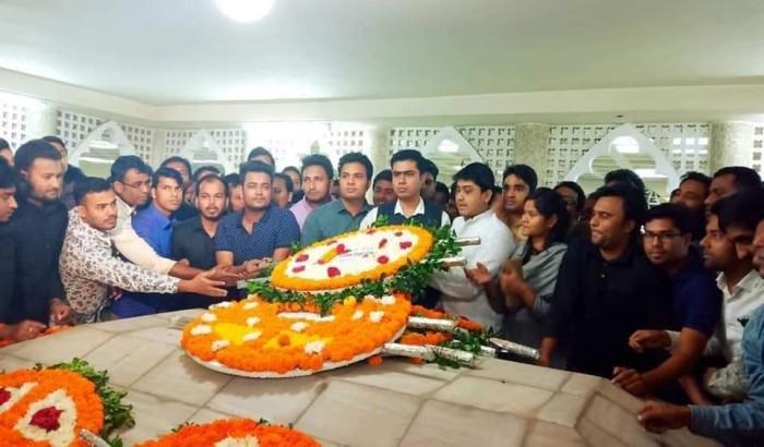 সোহরাওয়ার্দীর মৃত্যুবার্ষিকীতে ছাত্রলীগের শ্রদ্ধাঞ্জলি