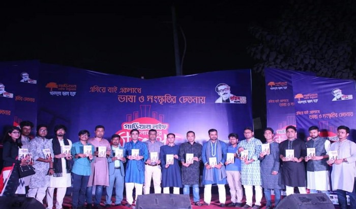 প্রকাশ হলো সৈয়দ আশিকের ৪র্থ বই 'রাজনৈতিক সূত্রাবলী'