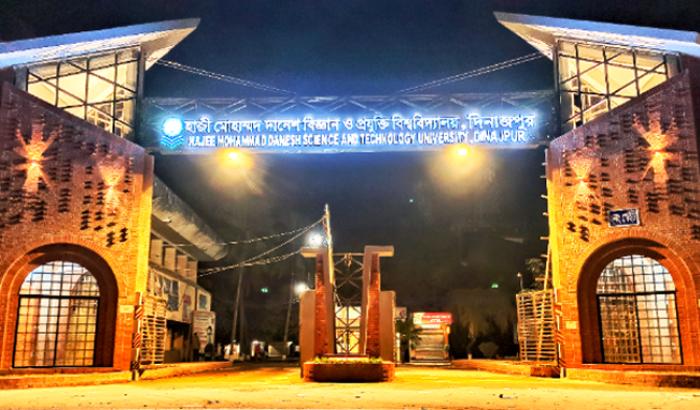 স্মার্টফোন কিনতে ঋণ পাচ্ছেন হাবিপ্রবি'র দেড় হাজার শিক্ষার্থী