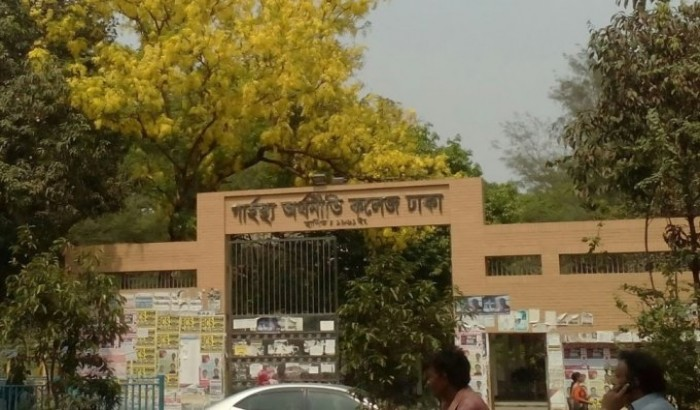 ঢাবির হোম ইকোনমিকস কলেজ ছাত্রীর আত্মহত্যা