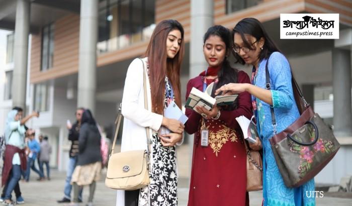 স্কলারশিপ নিয়ে জাপানে উচ্চ শিক্ষার সুযোগ
