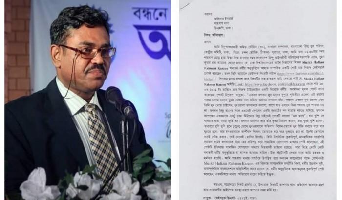 ঢাবি অধ্যাপক হাফিজুরের বিরুদ্ধে হিন্দু ধর্ম অবমাননার অভিযোগ