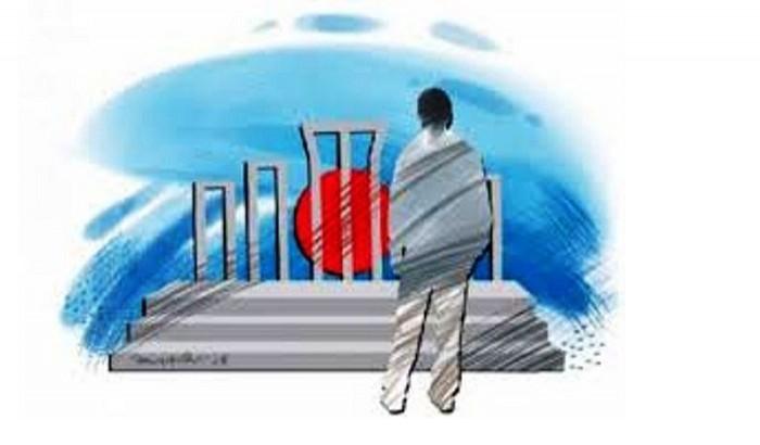 রক্তাক্ত একুশ: রাষ্ট্রভাষা বাংলার আন্দোলন -ইতিহাস ও বাঙালী জাতীয়তাবাদ