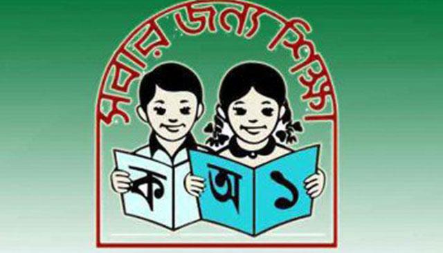 প্রধান শিক্ষক ছাড়াই চলছে গোপালগঞ্জের ২৪৬ প্রাথমিক বিদ্যালয়