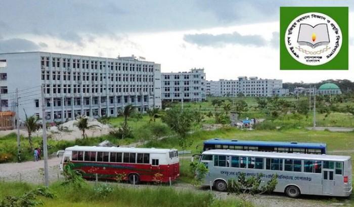 যৌন নিপীড়নের অভিযোগ: বঙ্গবন্ধু বিশ্ববিদ্যালয়ের সহকারী প্রক্টরের পদ স্থগিত